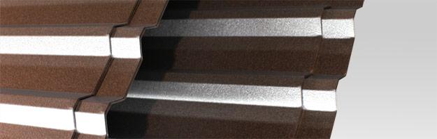 Comprar Perfil Ternium Zintro Alum