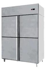 Comprar Refrigerador Industrial de acero inoxidable