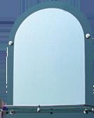 Comprar Espejo V-07506