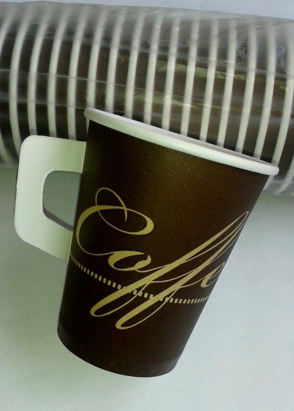Comprar Vasos de Carton para Cafe Paquete de 50 unidades