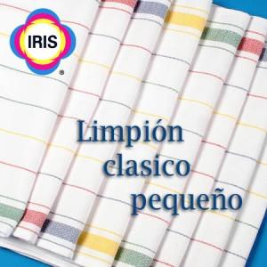 Comprar Limpion Clasico Pequeño