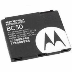 Batería Motorola BC50
