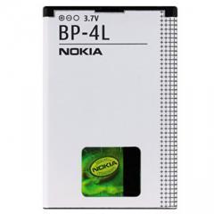 Batería Nokia BP4L