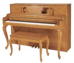 Piano Vertical M-508AK