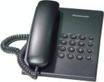 Telefno De Escritorio Negro Panasonic KX-TS500LXB