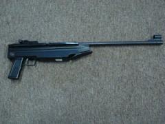 Rifle CHINO