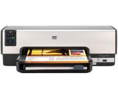 La impresora HP Deskjet 6940