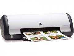 La impresora HP