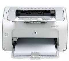 La impresora laserjet P1005