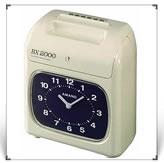 Reloj electrónico iR1520J