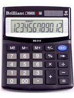 Calculadora C7075i