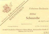 Vino 2000er Elsheimer Bockstein