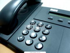 Teléfono IP SIP-T18