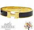 Brazalete Hermes SHH027